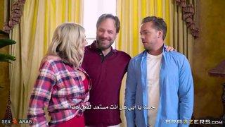فيلم العائلة القذرة مترجم كامل أنبوب الجنس العربي